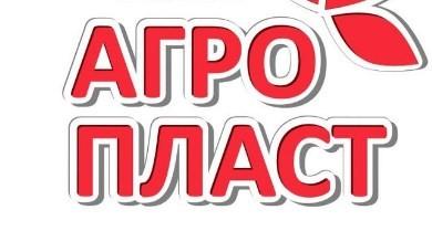 Продукция АГРОПЛАСТ