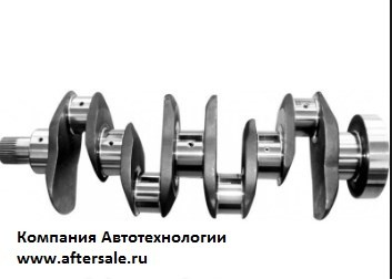 Коленчатые валы CATERPILLAR Компания Автотехнологии www.aftersale.ru