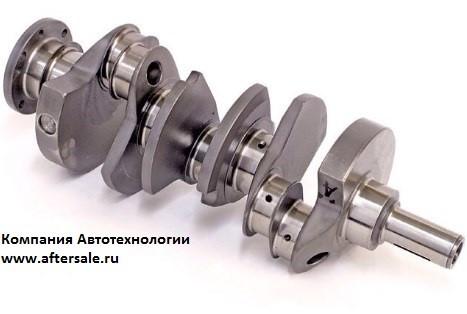 Коленчатые валы CUMMINS Компания Автотехнологии www.aftersale.ru