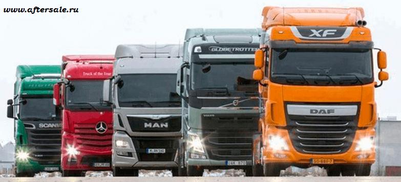 Продажа запасных частей для Российских и Европейских грузовиков