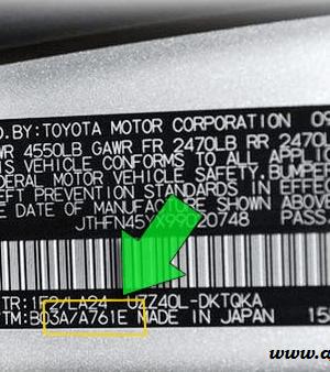 Акпп Toyota A750 и A760