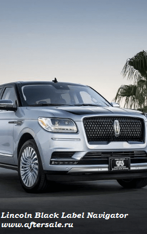 Lincoln Black Label Navigator