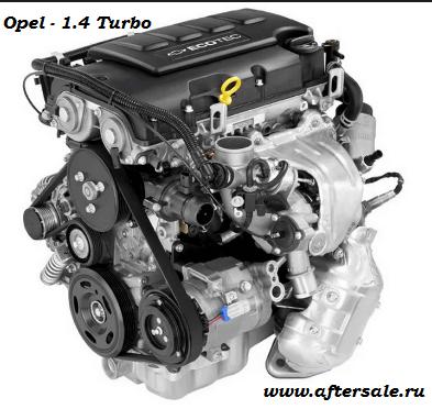 Opel - 1.4 Turbo