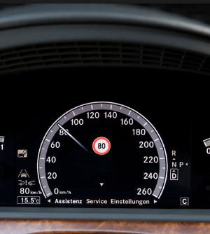 Система контроля скорости компания автотехнологии